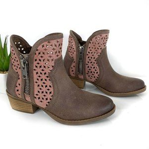 NEW Not Rated Emily Taupe Ankle Bootie6.5